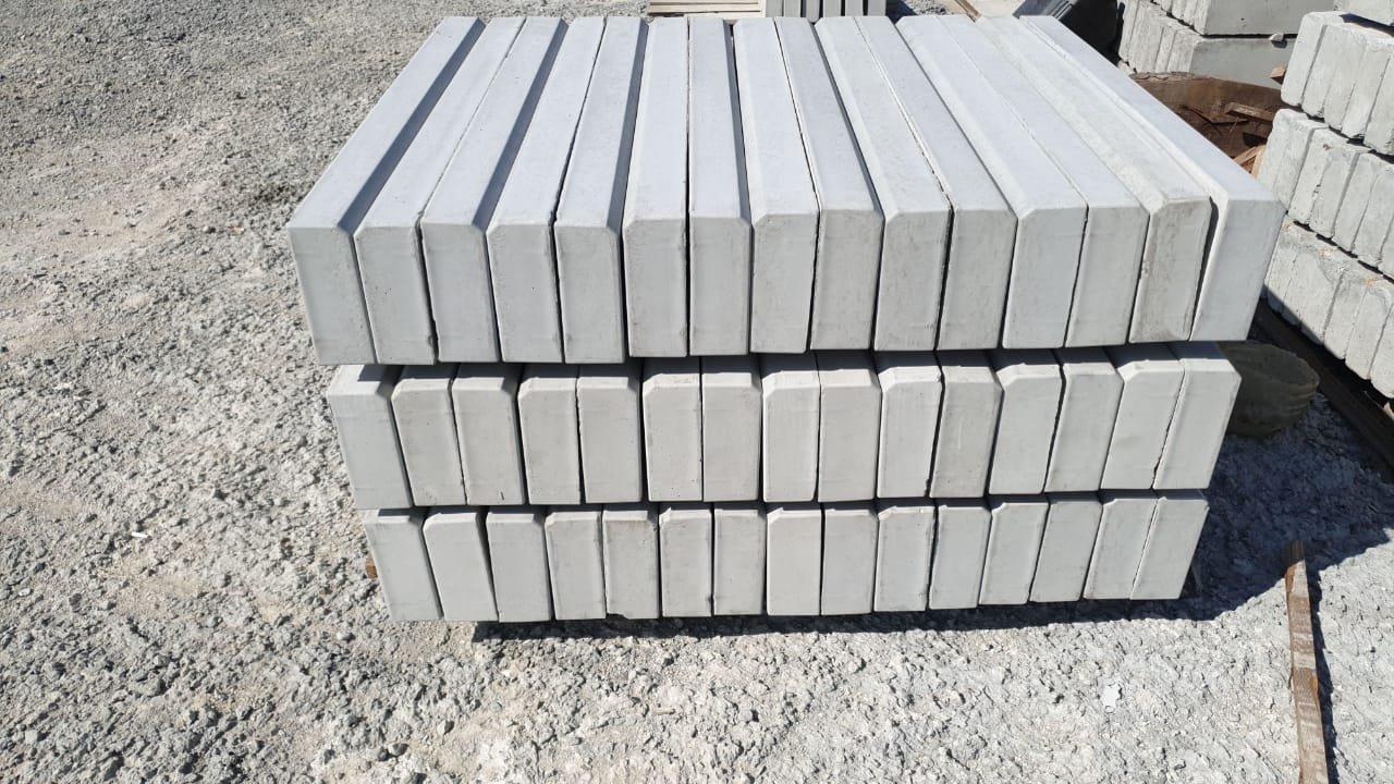 Бетон хабаровск купить цементный раствор для стяжки пропорции