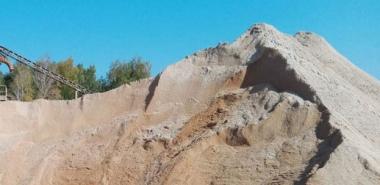 Купить песок в Хабаровске